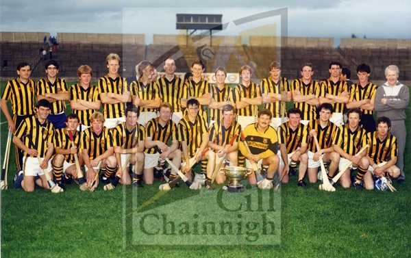 Back:  Dick Walsh, Nicky Grace, Denis McCarthy, Paudie Holden, Denis Carroll, Pat Gannon, Pat Dwyer, Michael Rafter, Pat Ryan, John Dwyer, Joe Walsh, Tommy Bawle, Jim Bergin, Ollie Walsh (Trainer)<br />
