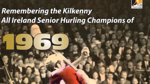 2017 – Kilkenny 1969 Team