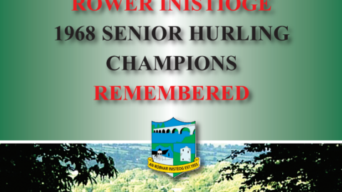 2015 – Rower Inistioge